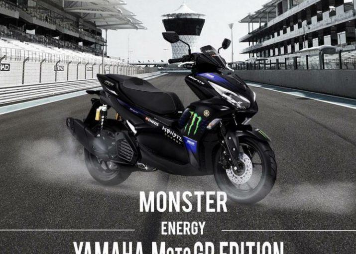 Yamaha Indonesia Merilis All New Aerox 155 Connected/ABS Livery MotoGP,Mantab!